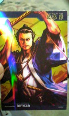 baku03_20100402054701.jpg