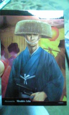 baku04.jpg
