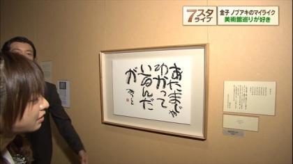 141010 7スタライブ マイライク (4)