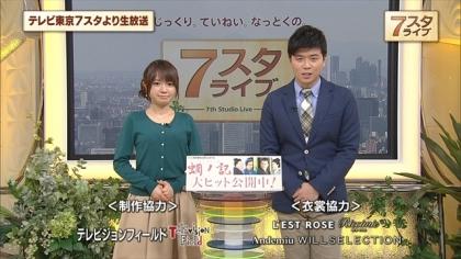 141114マイライク!7スタ (2)