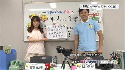 141124リンリン相談室 (1)