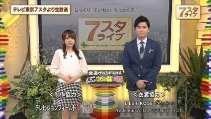 141128マイライク7スタライブ (1)
