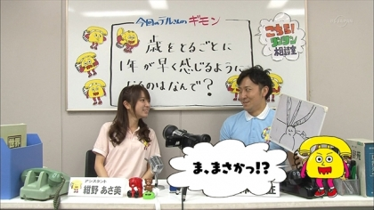141130リンリン相談室 (7)