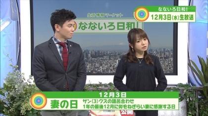 141203なないろ日和 (4)