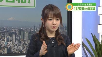 141203なないろ日和 (3)