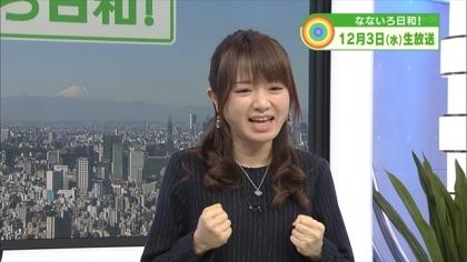 141203なないろ日和 (2)
