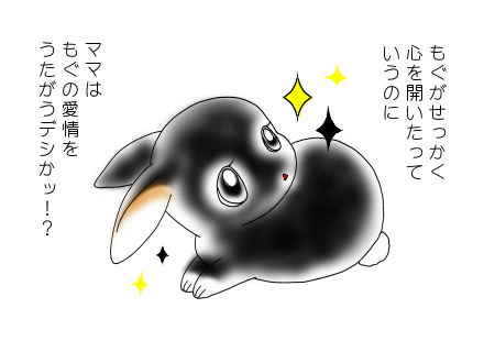 抱っこe3