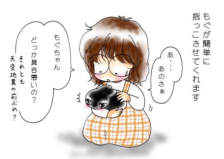 抱っこe2