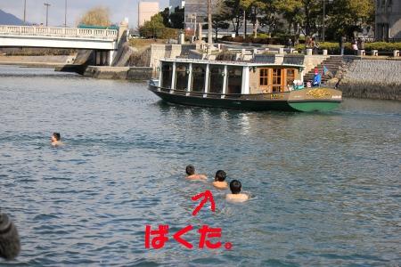 bakuta.jpg
