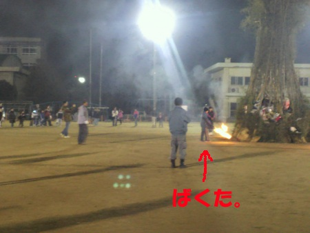bakuta_20110111234034.jpg