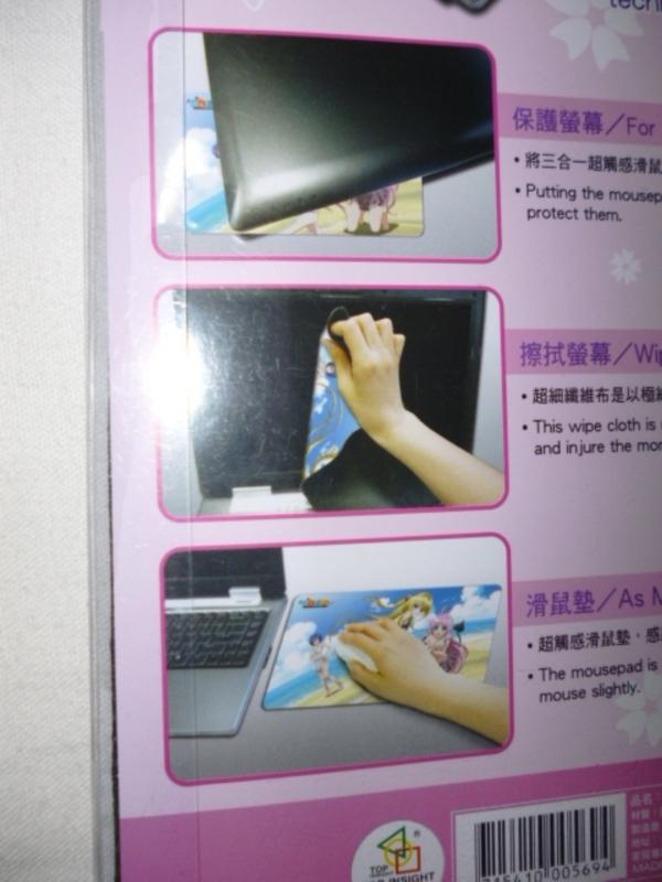 台湾マウスパッド使い方2