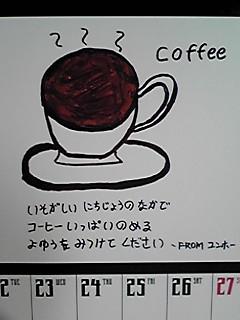 100628_0745_01_20130118084311.jpg