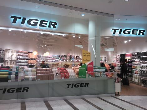 Tiger Forum