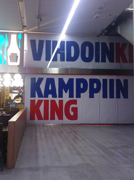 Burger King Kamppi