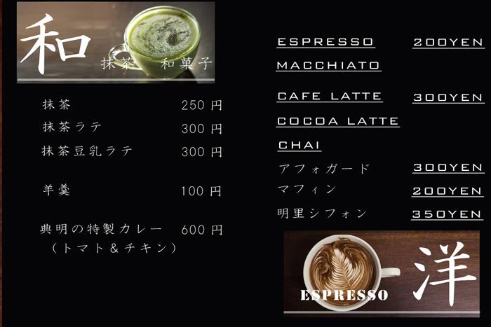 kyokuten_menu2.jpg