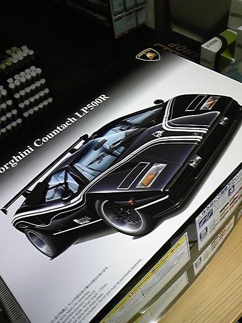カウンタックLP500R 1