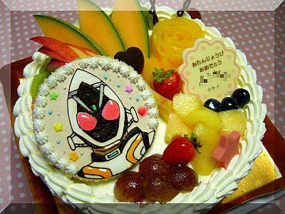 ふーちゃん誕生日ケーキ