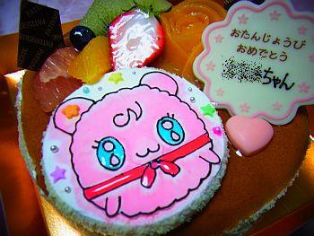 どれみっちケーキ