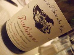 食堂のワイン