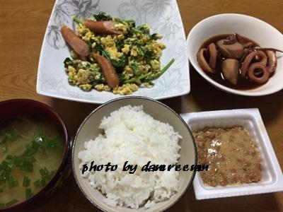 2014.10.6朝食4