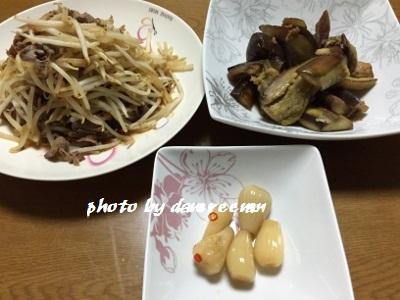 2014.10.6晩飯