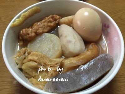 2014.10.25晩飯3