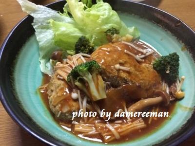 2014.10.27晩飯3