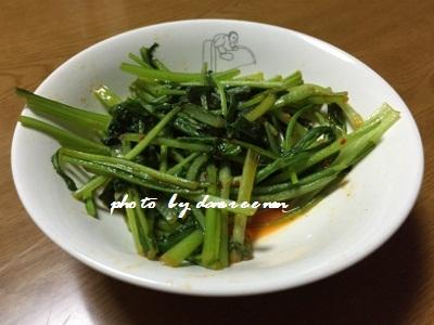 2014.10.30朝飯4