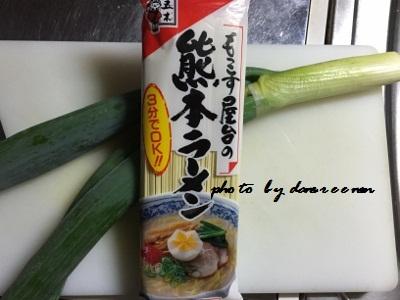 2014.11.6朝食