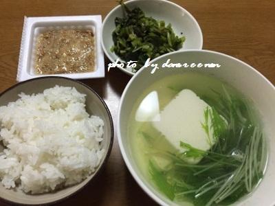 2014.11.12朝飯