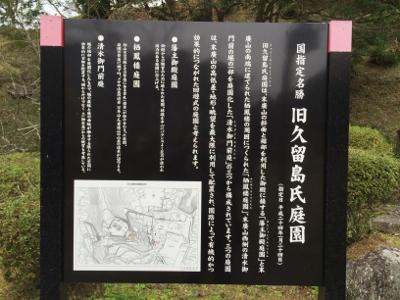 2014.11.8 日田4