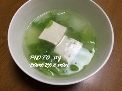 2014.11.18朝飯2