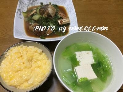 2014.11.18朝飯4