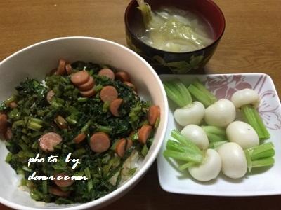 2014.11.20朝飯4