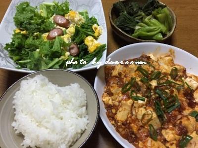 2014.11.21朝飯4