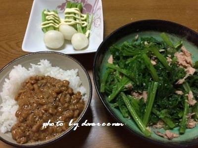 2014.11.25朝飯