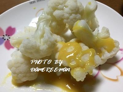 2014.12.1夕食4