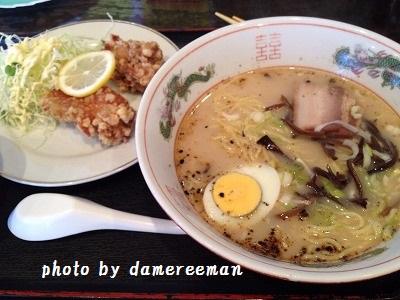 2014.9.24昼飯