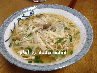2014.10.2朝食
