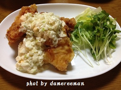 2014.10.2晩飯