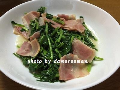 2014.10.11朝食