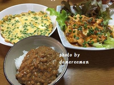 2014.11.2朝食3