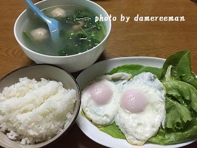 2014.11.3朝飯