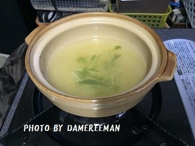 2014.11.9朝食2