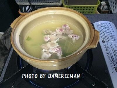 2014.11.9朝食3