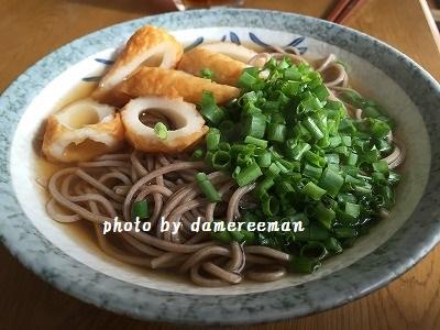 2014.11.16昼食