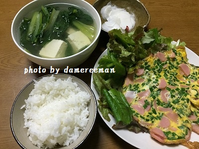 2014.11.19朝飯