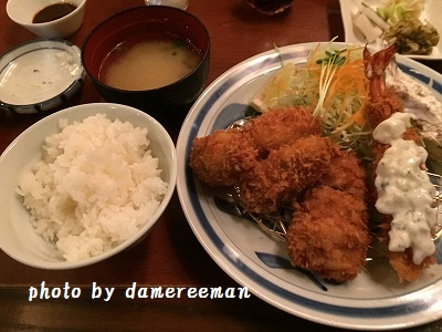 2014.11.22晩飯3