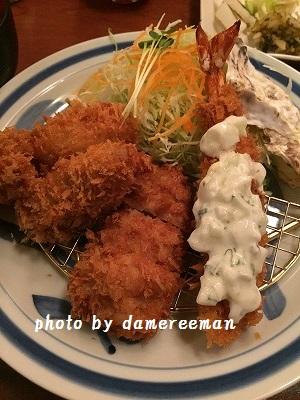 2014.11.22晩飯4