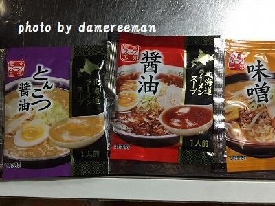 2014.11.23朝飯2